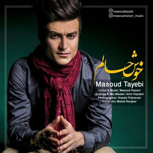 دانلود آهنگ جدید مسعود طیبی بنام خوشِ حالم