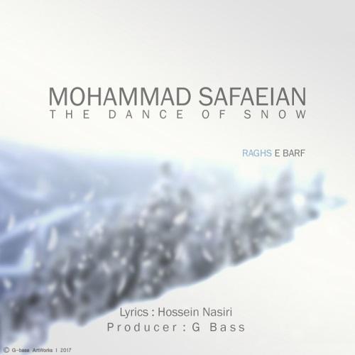 دانلود آهنگ جدید محمد صفاییان بنام رقص برف