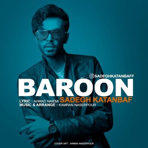 دانلود آهنگ جدید صادق کتانباف بنام بارون