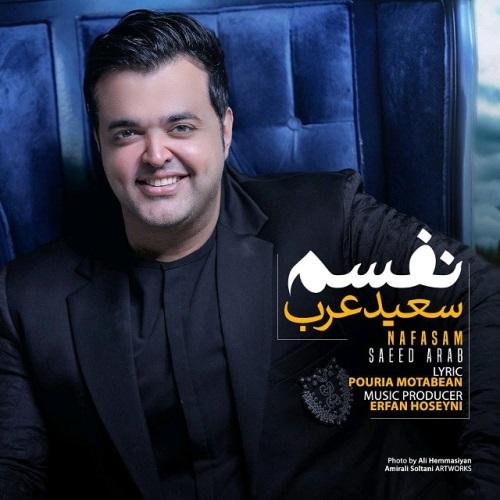 دانلود آهنگ جدید سعید عرب بنام نفسم