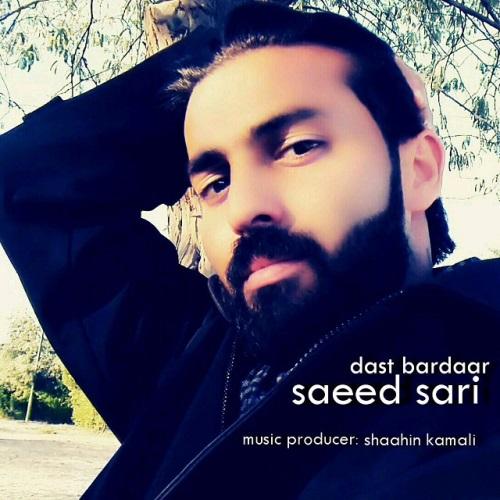دانلود آهنگ جدید سعید ساری بنام دست بردار