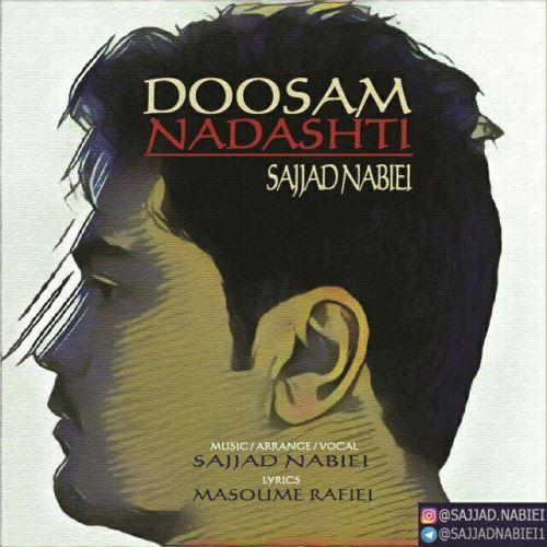 دانلود آهنگ جدید سجاد نبیئی بنام دوسم نداشتی
