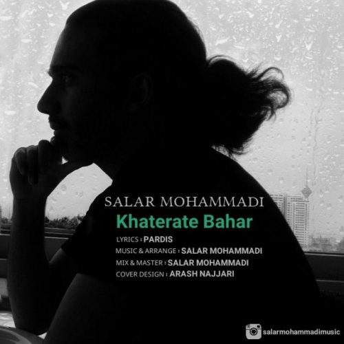 دانلود آهنگ جدید سالار محمدی بنام خاطرات بهار
