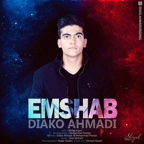 دانلود آهنگ جدید دیاکو احمدی بنام یه امشب و بمون