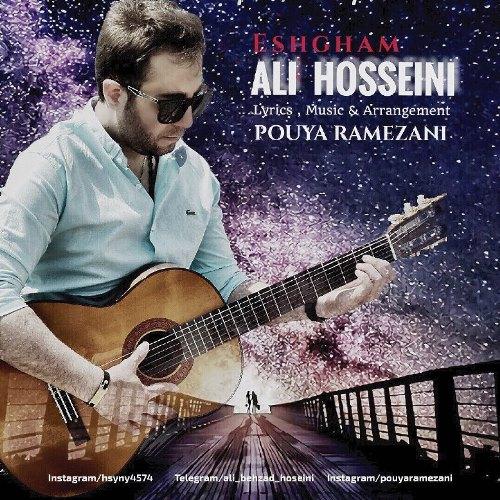 دانلود آهنگ جدید علی حسینی بنام عشقم