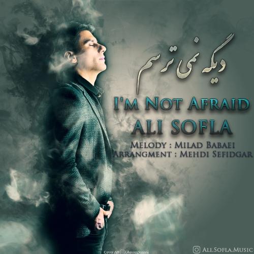 دانلود آهنگ جدید علی سفلی بنام دیگه نمی ترسم