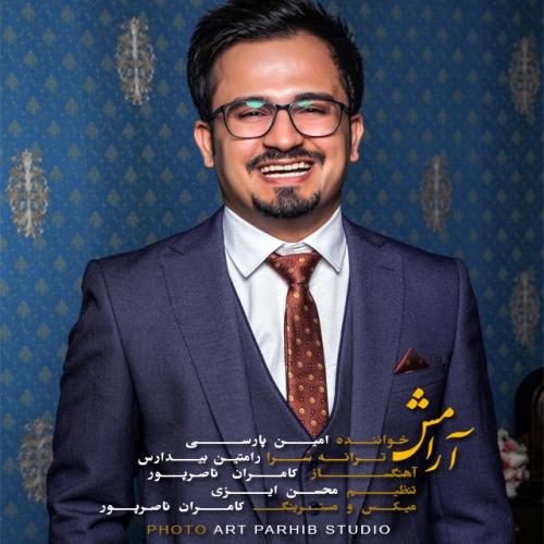 دانلود آهنگ جدید امین پارسی بنام آرامش