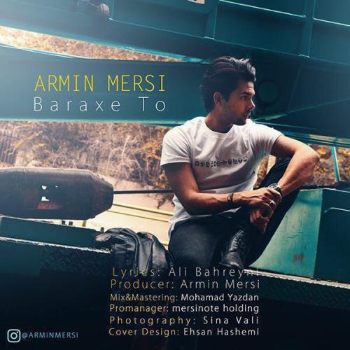دانلود آهنگ جدید آرمین مرسی بنام برعکس تو