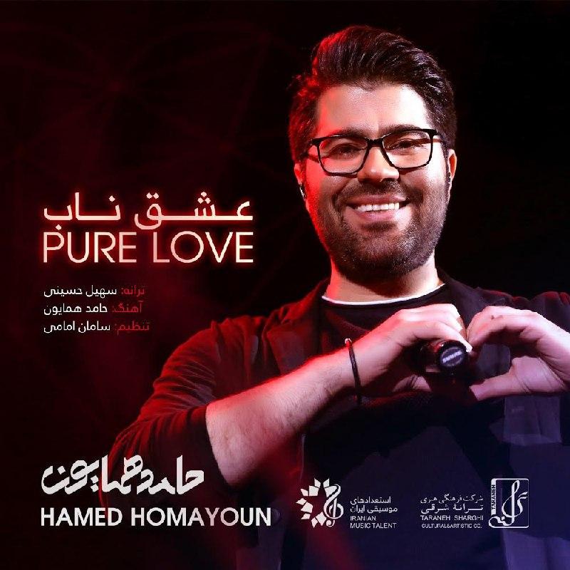 http://dl.pop-music.ir/images/1396/Khordad/Hamed-Homayoun-Eshghe-Naab.jpg