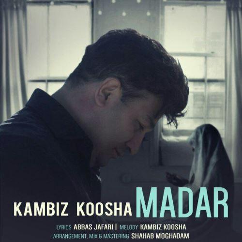 دانلود آهنگ جدید کامبیز کوشا بنام مادر