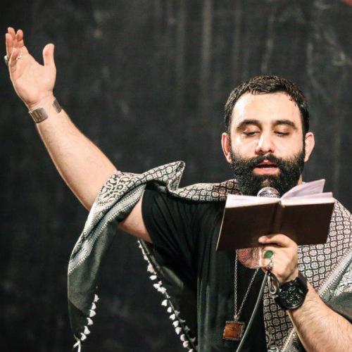 مداحی جدید کربلایی جواد مقدم - شب اول محرم 1396