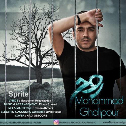 دانلود آهنگ جدید محمد قلی پور بنام روح