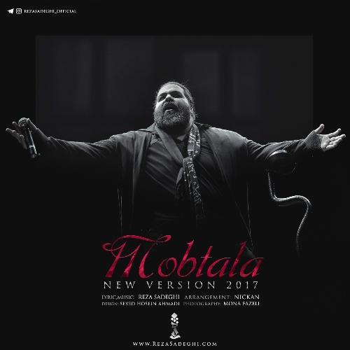 دانلود آهنگ جدید رضا صادقی بنام مبتلا