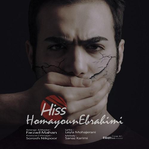 دانلود آهنگ جدید همایون ابراهیمی بنام هیس