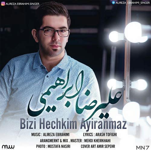 دانلود آهنگ جدید علیرضا ابراهیمی بنام بیزی هئچ کیم آییرانماز