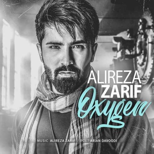 دانلود آهنگ جدید علیرضا ظریف بنام اکسیژن