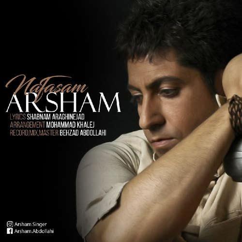 دانلود آهنگ جدید آرشام بنام نفسم