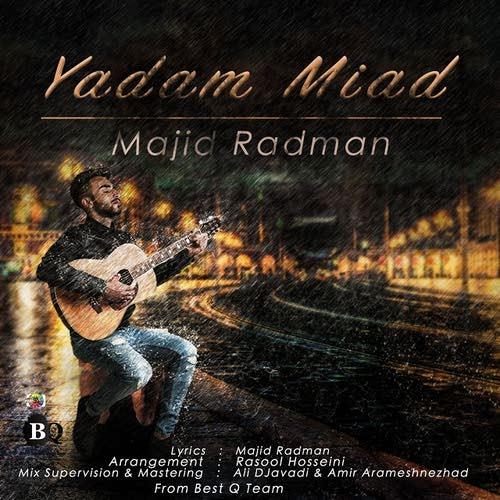 دانلود آهنگ جدید مجید رادمن بنام یادم میاد