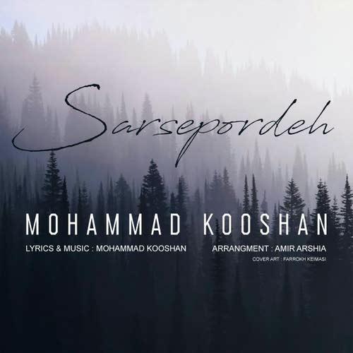 دانلود آهنگ جدید محمد کوشان بنام سر سپرده