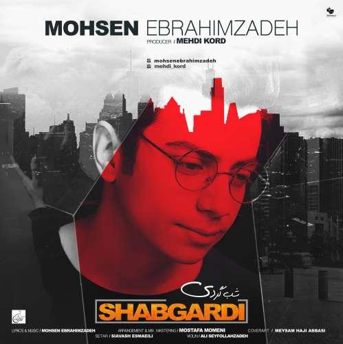 رسانه سارین موزیک