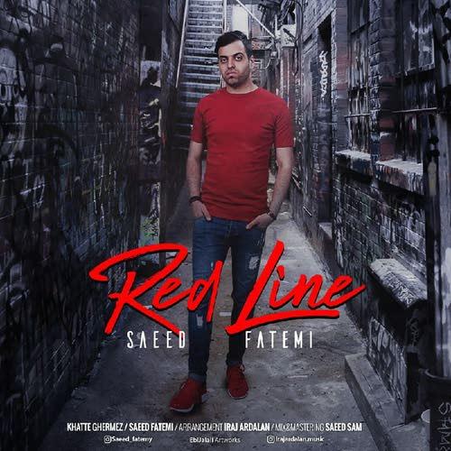 دانلود آهنگ جدید سعید فاطمی بنام خط قرمز