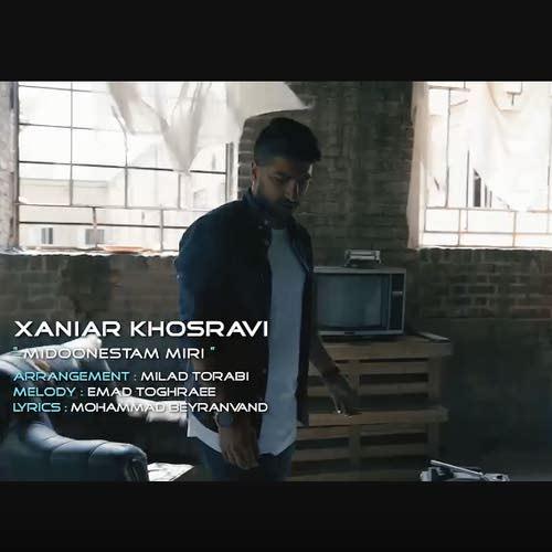 دانلود موزیک ویدیو جدید زانیار خسروی بنام مى دونستم میرى