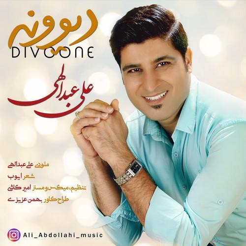 سرود جدید علی عبدالهی بنام دیوونه