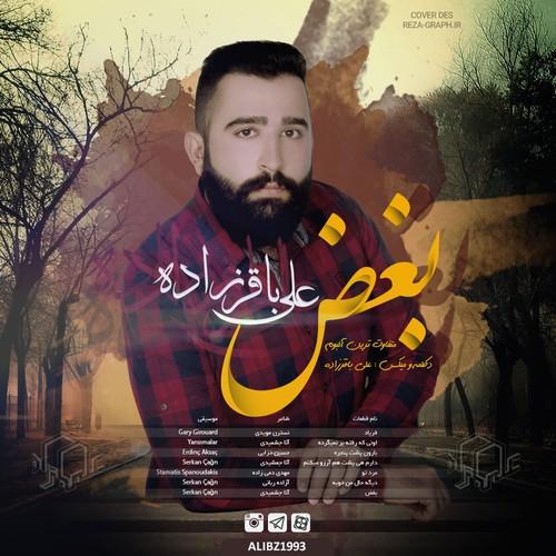 دانلود آلبوم جدید علی باقرزاده بنام بغض