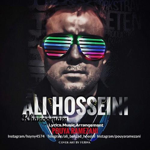دانلود آهنگ جدید علی حسینی بنام خانومم