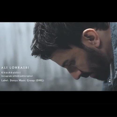 دانلود موزیک ویدیو جدید علی لهراسبی بنام خوشبختی