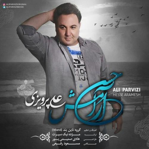 دانلود آهنگ جدید علی پرویزی بنام حس آرامش