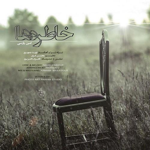 دانلود آهنگ جدید امین پارسی بنام خاطره ها