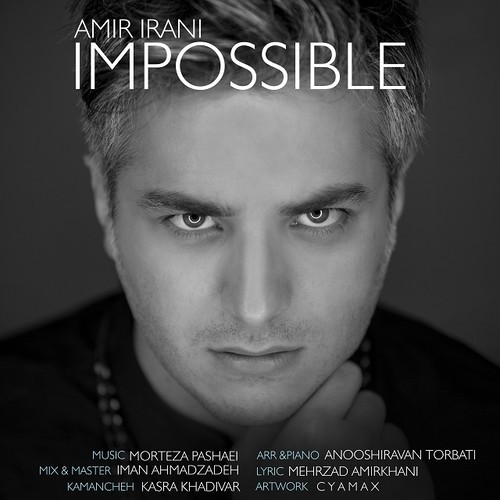 دانلود آهنگ جدید امیر ایرانی بنام غیر ممکن