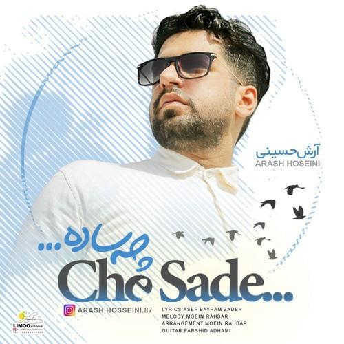دانلود آهنگ جدید آرش حسینی بنام چه ساده