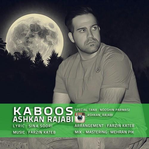 دانلود آهنگ جدید اشکان رجبی بنام کابوس