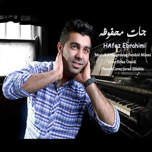 دانلود آهنگ جدید حافظ ابراهیمی بنام جات محفوظه