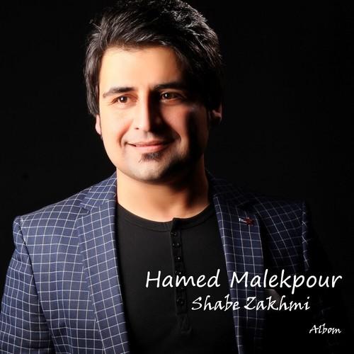 دانلود آلبوم جدید حامد ملک پور بنام شب زخمی