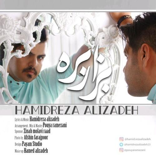دانلود آهنگ جدید حمیدرضا علیزاده بنام بزار بره