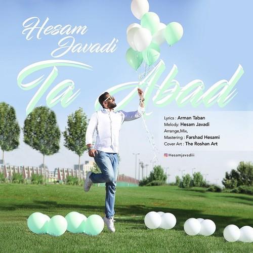 دانلود آهنگ جدید حسام جوادی بنام تا ابد