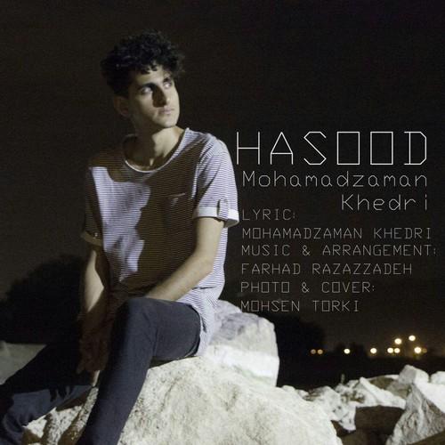 دانلود آهنگ جدید محمدزمان خدری بنام حسود