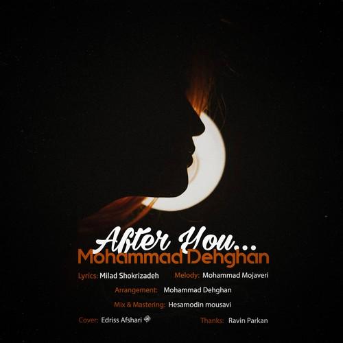 دانلود آهنگ جدید محمد دهقان بنام بعد تو