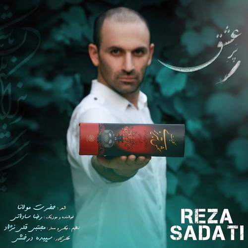 دانلود آهنگ جدید رضا ساداتی بنام پَرِعشق