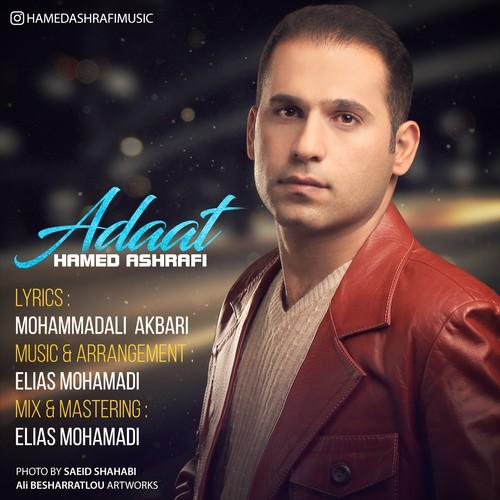دانلود آهنگ جدید حامد اشرفی بنام عادت