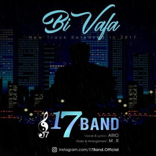 دانلود آهنگ جدید 17 باند بنام بی وفا