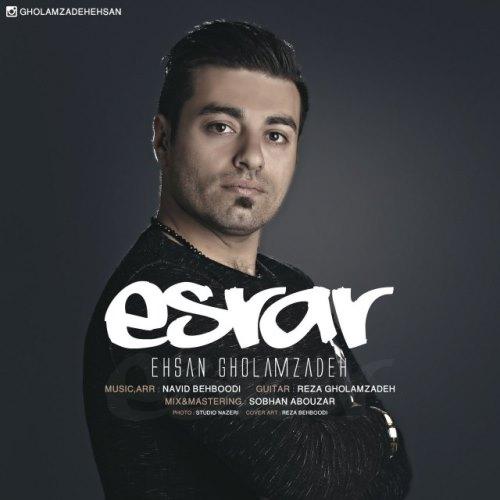 دانلود آهنگ جدید احسان غلامزاده بنام اصرار