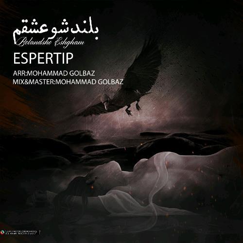 دانلود آهنگ جدید Espertip بنام بلندشو عشقم