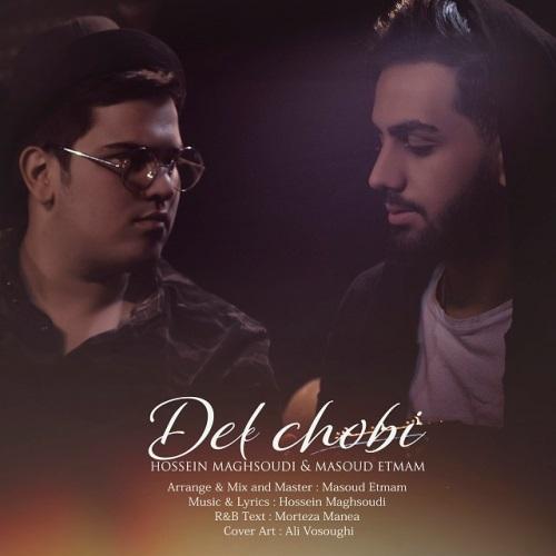 دانلود آهنگ جدید حسین مقصودى و مسعود اتمام بنام دل چوبى