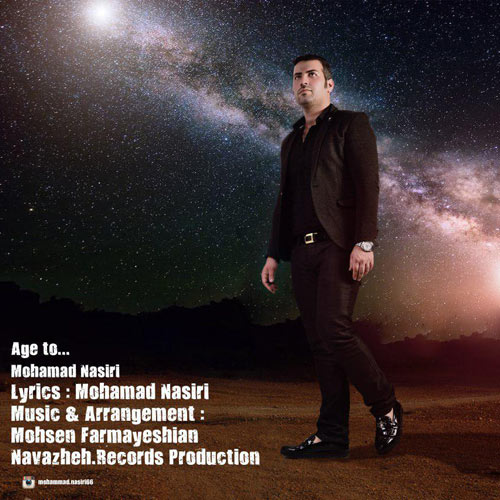 دانلود آهنگ جدید محمد نصیری بنام اگه تو