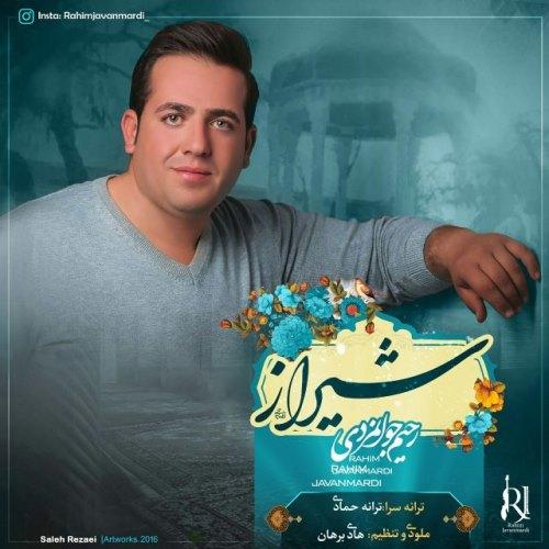 دانلود آهنگ جدید رحیم جوانمردی بنام شیراز