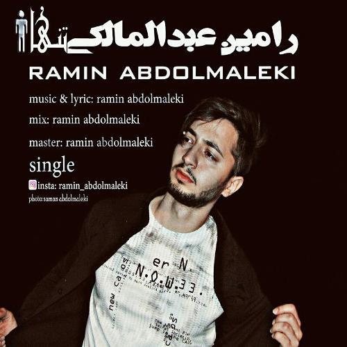 دانلود آهنگ جدید رامین عبدالمالکی بنام تنها